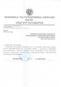 Agarak Municipality Letter