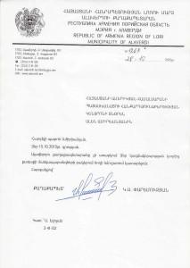 Alaverdi Municipality Letter