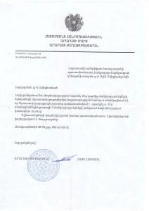 Ararat Municipality Letter