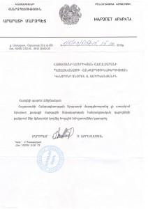 Ararat Regional Government Letter