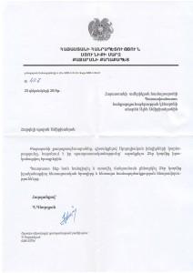 Qajaran Municipality Letter